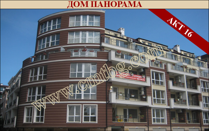 Pomorie apartments for sale