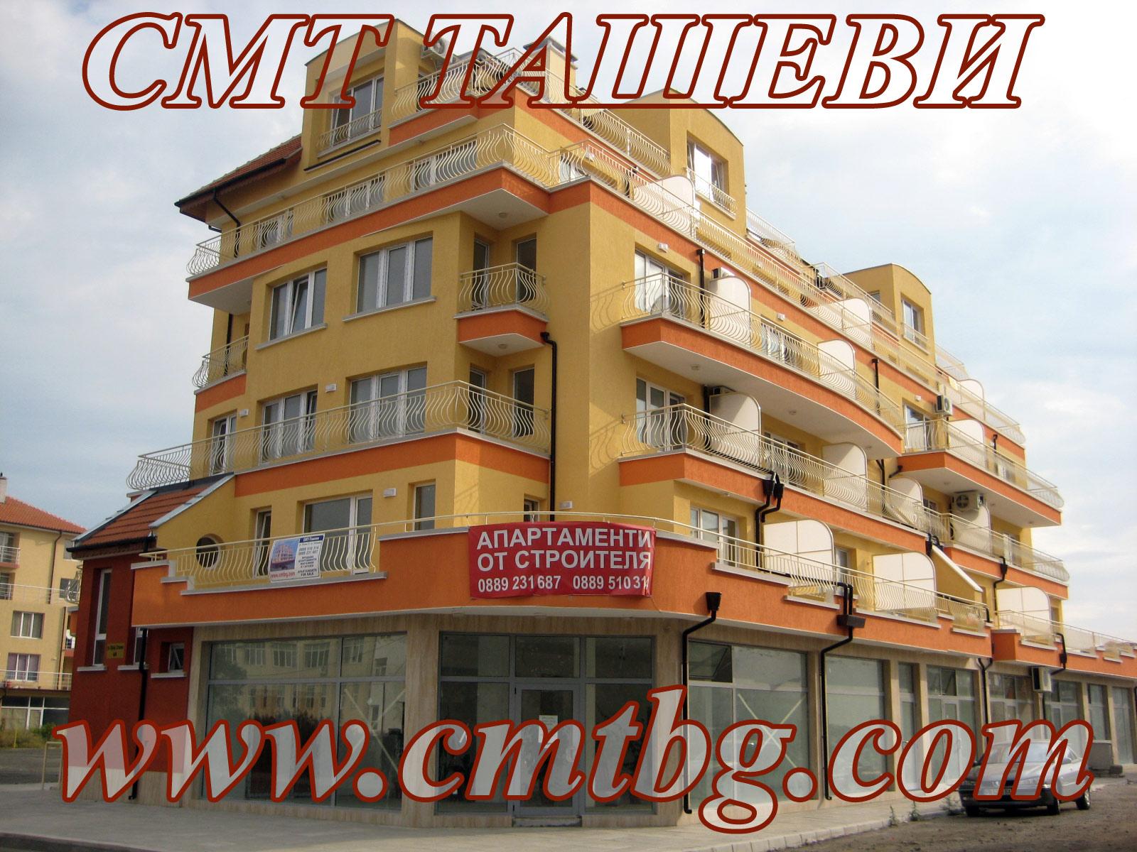 Квартира (Болгария) - купить, продать, сдать или снять в